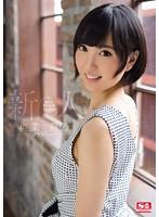SNIS-447 - Rookie NO.1STYLE Okina RINO AV Debut