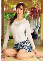 SNIS-513 - The Mad Yoga Beside Sleeping Housewife Husband Was Targeted By Neighbors Saotome Bibi