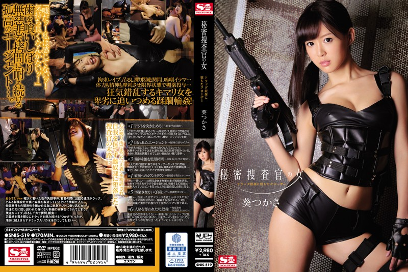[SNIS-519] Female Undercover Investigator. The Closer Who Was Turned Into A Drug Slave Tsukasa Aoi
