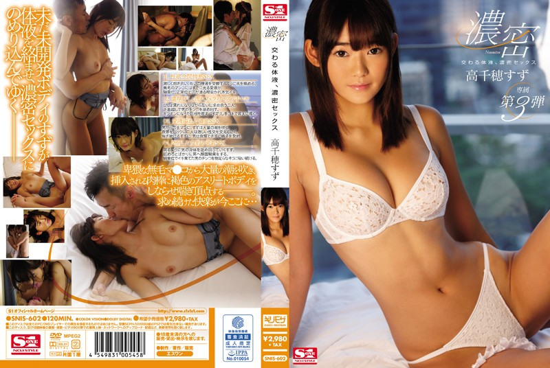 snis602pl SNIS 602 Suzu Takachiho   Fluid Exchange, Intimate Sex
