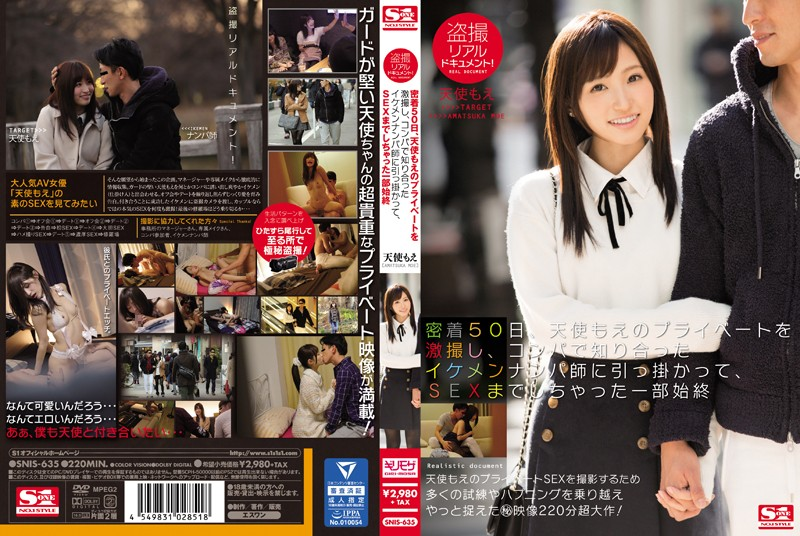 SNIS-635 Voyeur Realistic Document! Adhesion 50 Days, Transfer Discount The Angel Moe Private, Caught By The Handsome Na