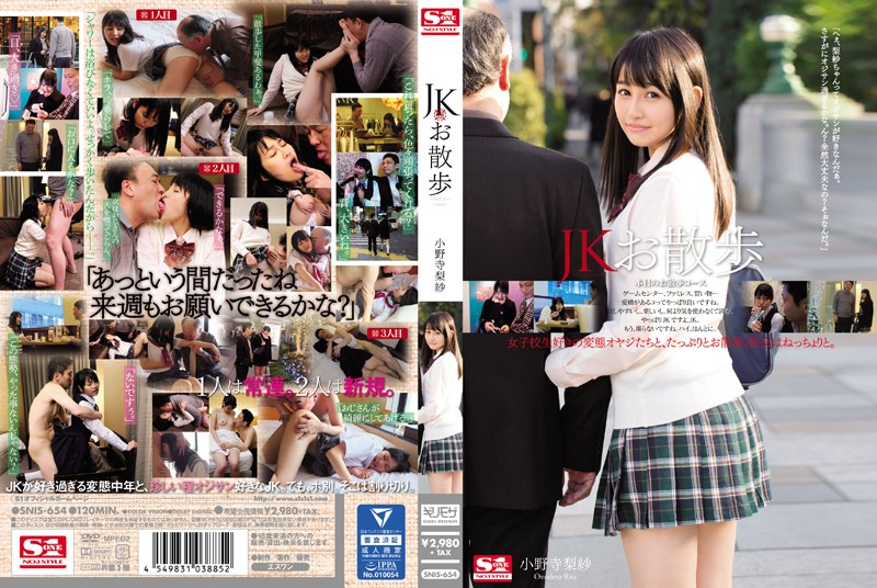 SNIS-654 JK Walk Onodera Risa  Beautiful Girl