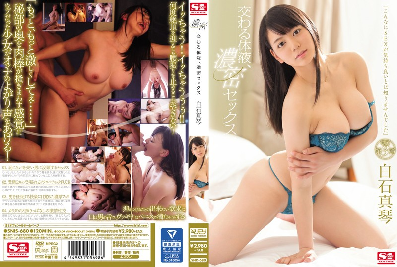 SNIS-680 Intersect Body Fluids, Dense Sex Makoto Shiraishi
