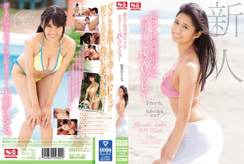 snis751pl SNIS 751 Yutsuki Aisha   Innocent Girl 18 Year Old AV Debut