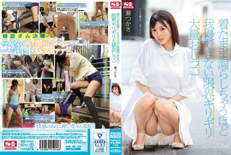 [SNIS-898] Want To Pee So Badly I Might Just Wet Myself. Tsukasa Aoi