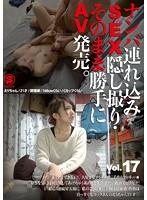 ・そのまま勝手にAV発売。Vol.17 SNTS-017画像