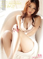 SOE-201 Risa Kasumi Nomination NO.1 Bakobako Risky Mosaic Customs × NO.1STYLE × 4 Hours-101585