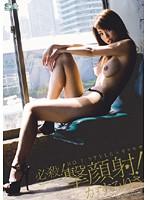 SOE-318 Risky Mosaic NO.1STYLE × Deadly! Facials Blow! Risa Kasumi