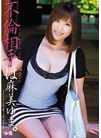 SOE-649 - Yuma Asami Is A Bedfellow. Yuma Asami