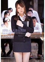 Married Female Teacher Akiho Yoshizawa With Cuckold