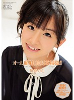 Image SOE-973 The Injection All Face, Cleaning Absolutely! ! Sasahara Rim