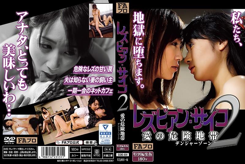 http://pics.dmm.co.jp/mono/movie/adult/sqis031so/sqis031sopl.jpg