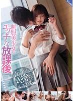 [SQTE-090] 制服美少女のエッチな放課後 青春って、気持ちいいかも。