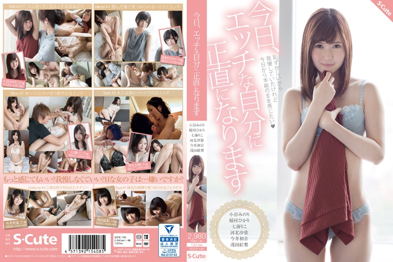 SQTE-145 Today, I Will Be Honest With Horny Myself