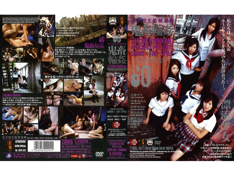 Attackers - SSPD-023 60 Brutal Gangbang Rape School Girls Confinement - 2006