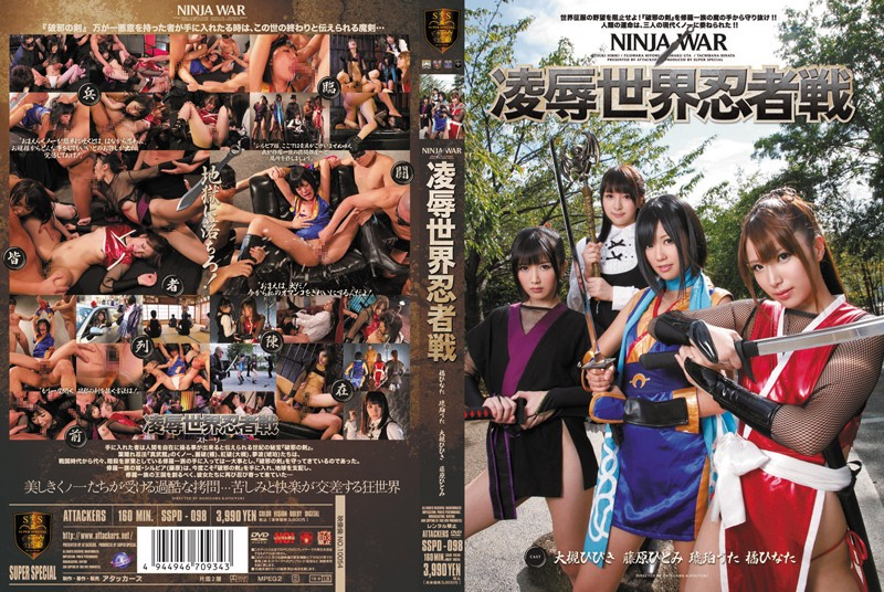 sspd098pl SSPD 098 Hinata Tachibana, Uta Kohaku, Hibiki Ohtsuki and Hitomi Fujiwara   Humiliating World Ninja Battle