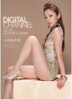 Asami Ogawa DIGITAL CHANNEL