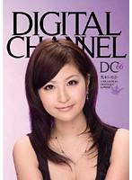 Kuroki Ichihate DIGITAL CHANNEL