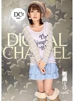 DIGITAL CHANNEL 72(アイデアポケット)【supd-072】