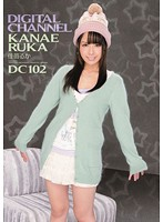 Watch Digital Channel 102 - Ruka Kanae