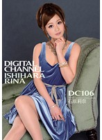 Watch DIGITAL CHANNEL DC106 Ishihara Rina