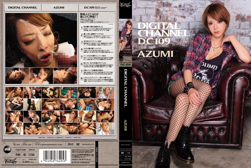 DIGITAL CHANNEL DC109 AZUMI
