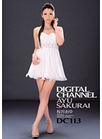 supd113 DIGITAL CHANNEL DC113 桜井あゆ
