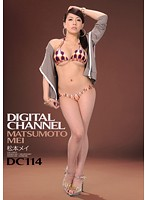 Watch DIGITAL CHANNEL DC114 Matsumoto Mei