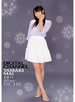 Watch DIGITAL CHANNEL DC116 Tamaki Mai