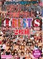 TRANS CLUBの歴史 2008〜2011 44タイトルBEST8時間2枚組