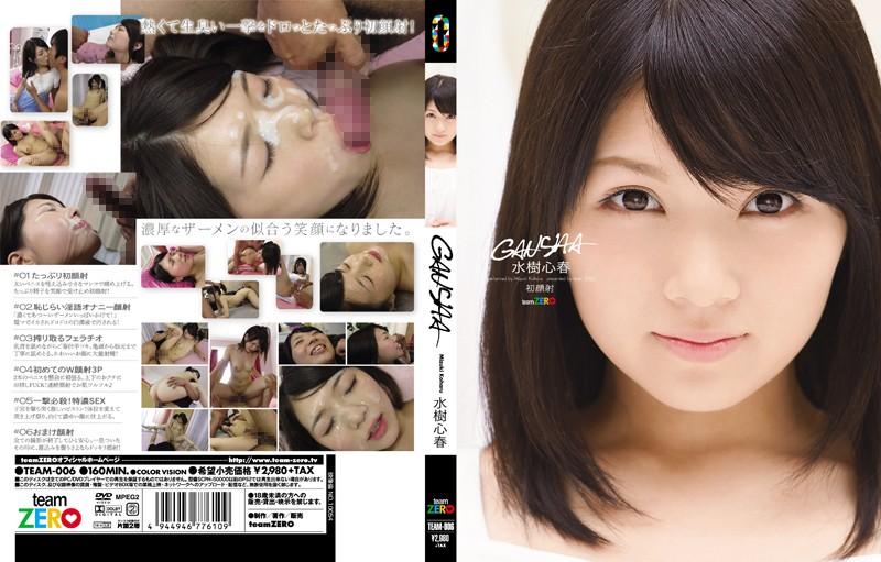 【天然記念物】今井勇太 KE☆BU☆TA 12【虐待】xvideo>1本 YouTube動画>2本 ->画像>299枚