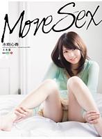 More Sex Mizuki Heart Spring