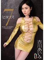 TEAM-040 - Pitakosu 7 Yoshikawa Manami
