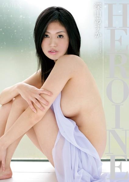 tek053pl TEK 053 Asuka Miyama   Heroine