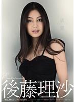 TEK-056 - Desire Goto Risa