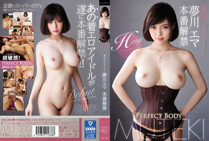 [TEK-089] PERFECT BODY Wearing Erotic Idle Yumekawa Emma Production Ban