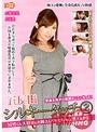 【DMM限定】五反田シルキータッチ 2 ~M男くん大好きなお姉さんたちだけが在籍するお店 パンティと生写真付き