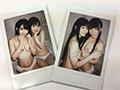 【DMM限定】本物レズビアンの女の子 レズ作品限定AVデビュー!! 富田あおい チェキ付き  No.4