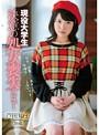 【数量限定】現役大学生 決意の処女喪失デビュー 芦田知子 生履きパンティとおっぱいチェキのセット付き