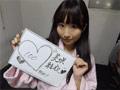 【DMM限定】96h 美咲結衣 パンティと生写真付き  No.3