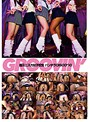 【DMM限定】groovin' 超ミニスカ女子校生 パンチラDISCO10 パンティと生写真付き