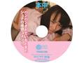 【数量限定】ロ●ータだいちゅき!パンパン中出し 加賀美シュナ 特典DVD付き  No.1