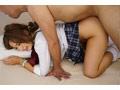 【DMM限定】生意気黒ギャル女子校生 種付けプレスで妊娠確定!! 桜ちなみ 生写真3枚付き  No.2