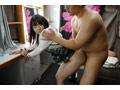 【DMM限定】絶対に精子を溢しちゃいけない いいなり中出し散歩 大島美緒 生写真3枚セット付き  No.1