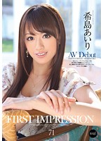 Watch FIRST IMPRESSION 71 - Airi Kijima