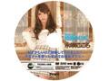 【数量限定】FIRST IMPRESSION 85 永咲こころ 特典DVD付き 特典イメージ No.1