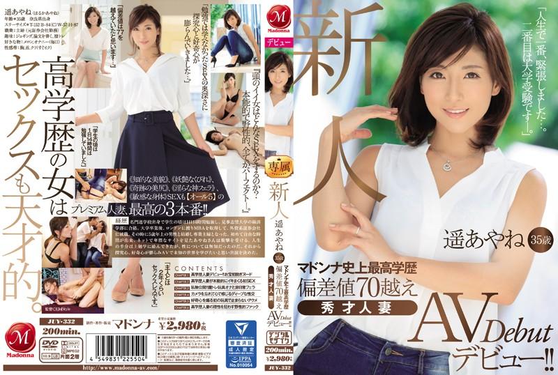 【ペチャパイ】微乳・貧乳女優 5 【大好き】 [無断転載禁止]©bbspink.comfc2>1本 ->画像>539枚