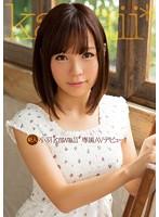【数量限定】身長145cm 小羽kawaii*専属AVデビュー!! 生写真2枚付き