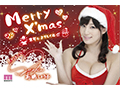 【DMM限定】グラビア究極メイド濃厚ご奉仕サービス 高橋しょう子 特典DVDとクリスマスカードと生写真3枚付き  No.5