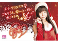 【DMM限定】女体コントローラーで下半身を強制操作 つぼみ クリスマスカードと生写真3枚付き  No.6